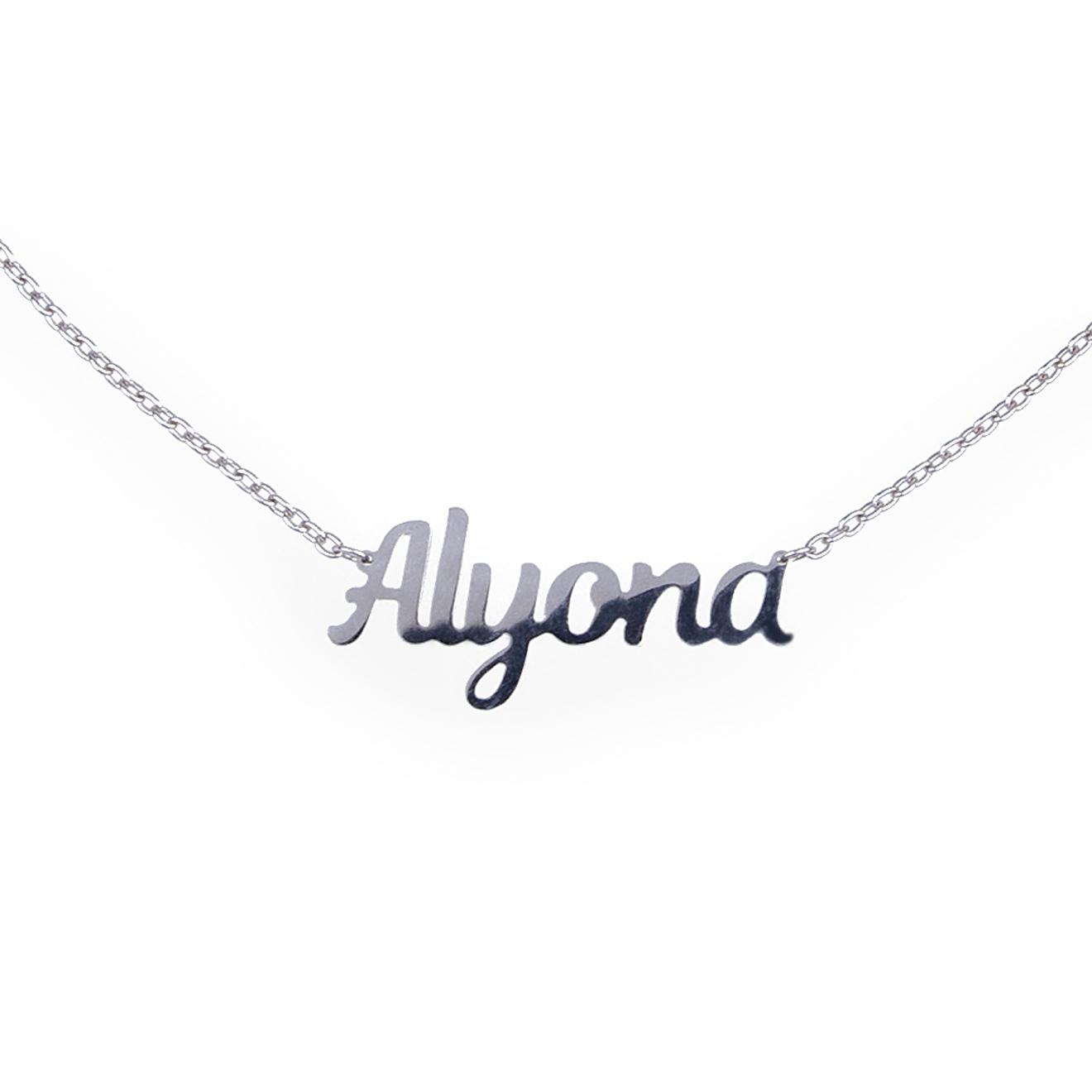 Фото - Letter Bar Именная подвеска на цепочке из серебра Alyona letter